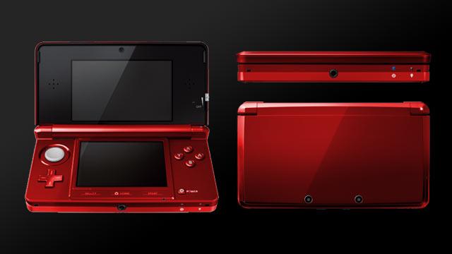 3DS Alternate Color Mockup: Red