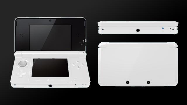 3DS Alternate Color Mockup: White