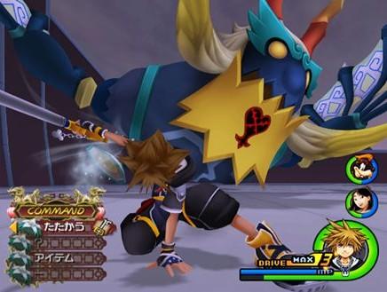 Kingdom Hearts 2 screen