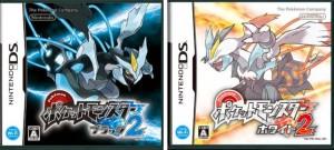 Pokémon Black 2 and White 2 Boxes
