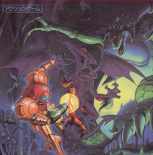 Super Metroid Japanese artwork cropped