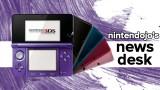 News Desk Masthead - 3DS