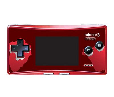 Mother 3 GBA
