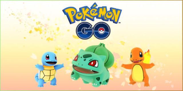 pokemon-go-thanksgiving-656x328